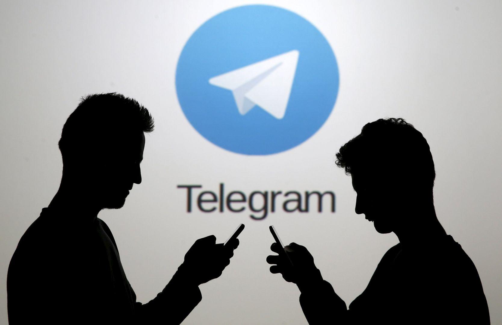 telegram_read-only