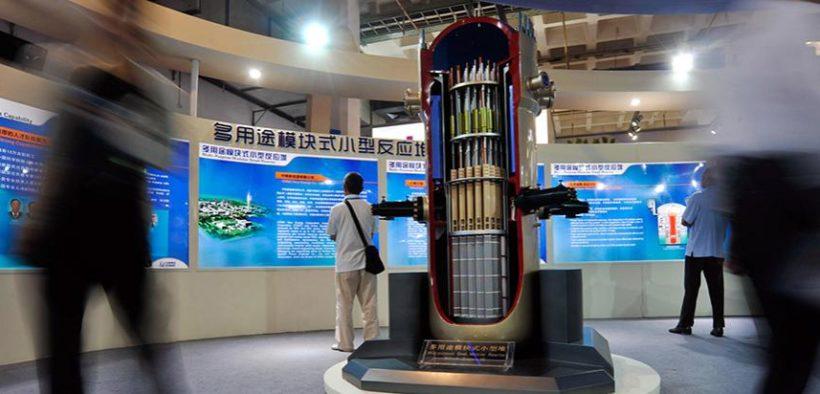 mini-centrales nucléaires